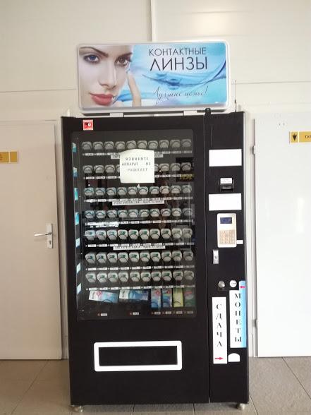 Automat soczewki.jpg