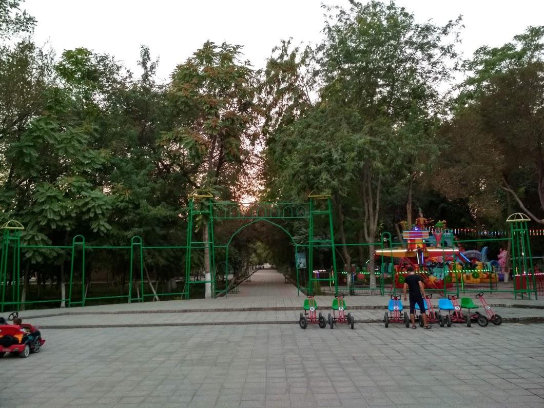 Park gorkogo.jpg