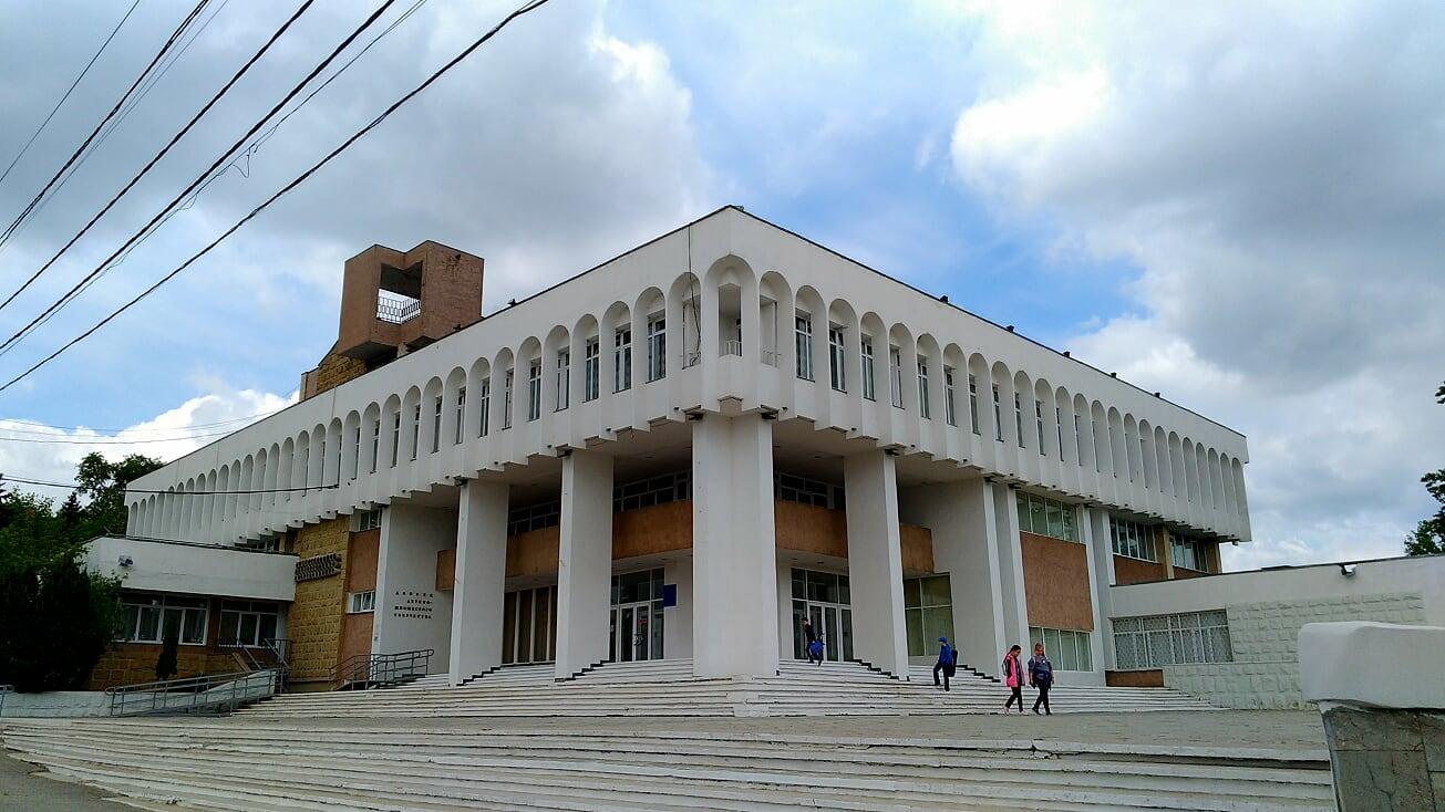 Dom Kultury.jpg