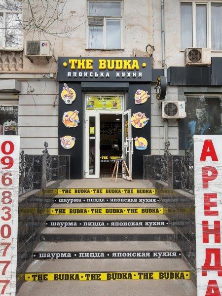 KR the budka.jpg