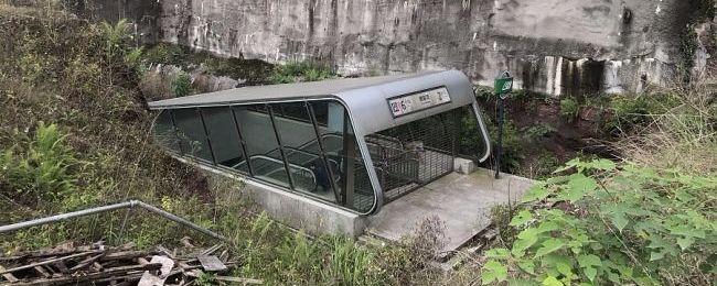 [Obrazek: metromain.jpg]