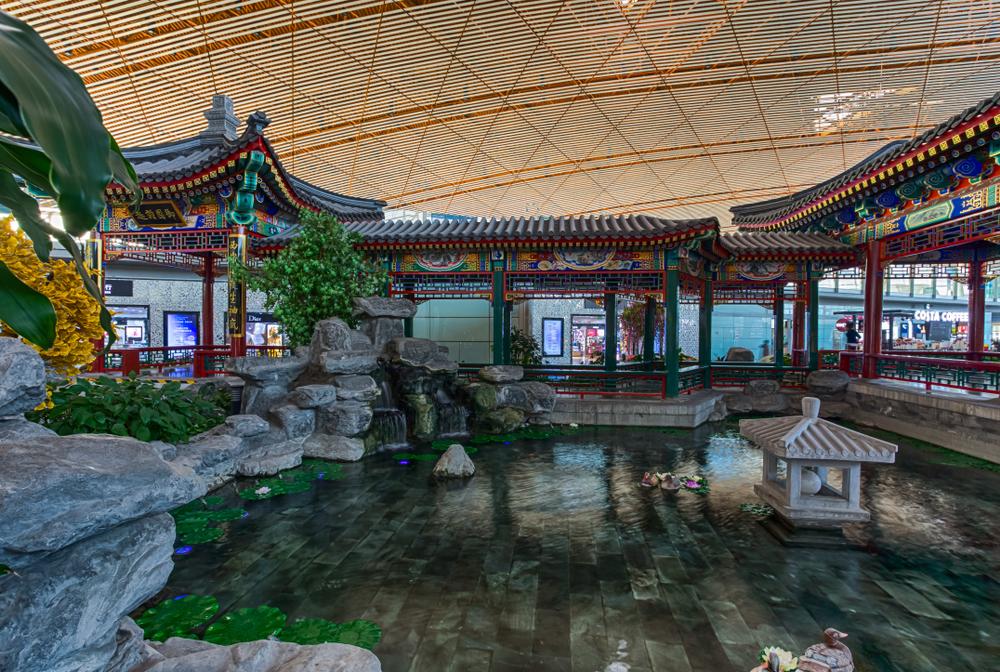 ogród letni na lotnisku w Pekinie